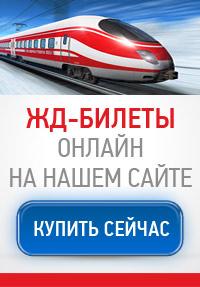 ВИМ Авиа Vim Airlines Отзывы покупателей